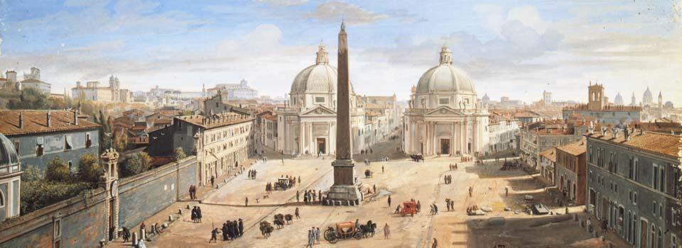 Vanvitelli - Piazza del Popolo - Sala del Vanvitelli