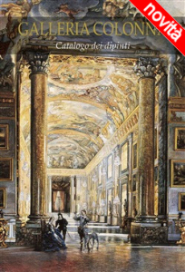 Paintings Catalogue
